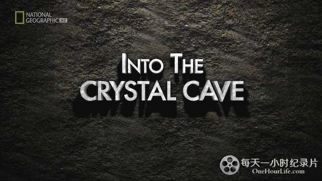 Into-the-Crystal-Caves.jpg