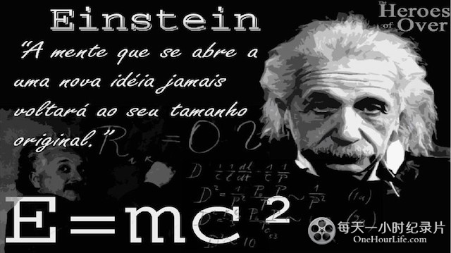 Einsteins-Equation-of-Life-and-Death.jpg