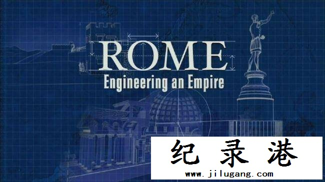 engineering-an-empire-rome.jpg